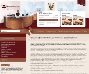 Продажа офисной мебели для персонала и руководителей